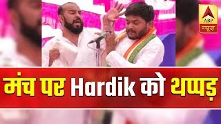 Know entire truth behind Hardik Patel slapped by BJP worker - ABPNEWSTV