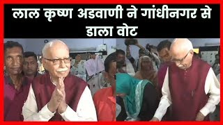 Lal Krishna Advani Casts Vote in Gujarat's Gandhinagar लोक सभा चुनाव 2019 - ITVNEWSINDIA