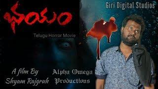 Bhayam | Telugu Best Horror Short Film | Fear Not | Telugu Horror Movies 2019 HD - YOUTUBE