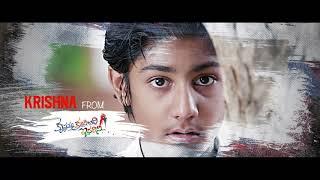 Yevadu Takkuva Kadu teaser | Yevadu Takkuva Kadu trailer -  - idlebrain.com - IDLEBRAINLIVE