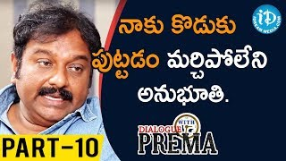 Director V V Vinayak Interview Part #10 | Dialogue With Prema | Celebration Of Life - IDREAMMOVIES