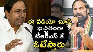 KCR VS Uttam Kumar Reddy |  తెలంగాణకు ఎవరు కావాలి ?  |  Telangana Elections 2018 | TVNXT Hotshot - MUSTHMASALA