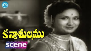 #Mahanati Savitri Kanyasulkam Movie Scene - NTR And Savitri Comedy || NTR, Savitri - IDREAMMOVIES