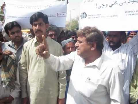 Peoples Accountability Commission on Floods (PACF) Public Rally Shaheed Banzirabad.AVI