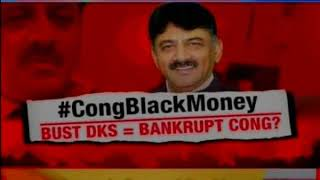 Congress Black Money: 8 crores of cash-in 'hand'; will Rahul disown 'kala dhan'? - NEWSXLIVE