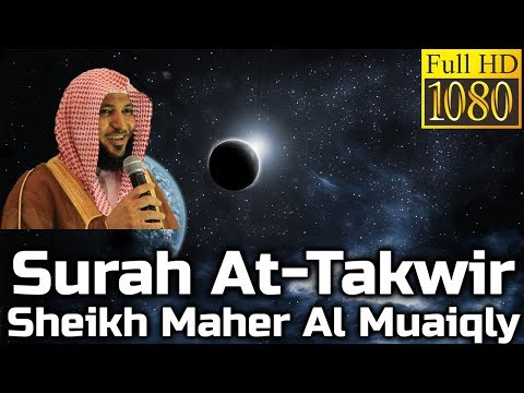 Surah At-Takwir سُوۡرَةُ التّکویر Sheikh Maher Al Muaiqly - English & Arabic Translation