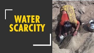 Villagers in Maharashtra dig up earth to extract ground water - ZEENEWS