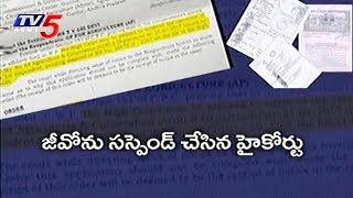 ఫేక్ ప్రమోషన్ల దందాపై ఫలించిన టివీ5 ఫైట్! | Special Report On Fake Certificates | TV5 News - TV5NEWSCHANNEL