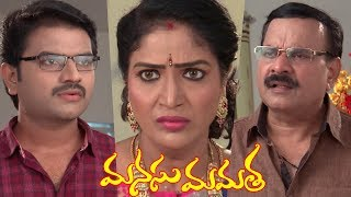 Manasu Mamata Serial Promo - 17th October 2019 - Manasu Mamata Telugu Serial - MALLEMALATV