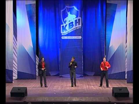 КВН УФА Полуфинал Высшей Уфимской Лиги КВН 2012