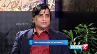 "Doctor Naanga Eppadi Irukanum 08-02-2016 ""The truth about Cancer"" – NEWS 7 TAMIL Show"