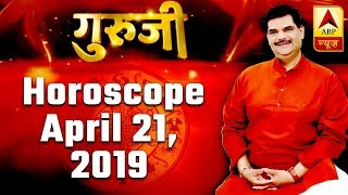 Daily Horoscope of April 21, 2019 - ABPNEWSTV