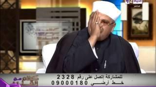 بالفيديو.. داعية إسلامي يوضح كيفية صلاة «الشفع والوتر»