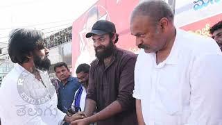 Varun Tej Participates In Pawan Kalyan's Janasena Election Campaign - RAJSHRITELUGU