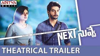 Next Nuvve Theatrical Trailer || Aadi, Vaibhavi, Rashmi || Prabhakar || Sai Kartheek - ADITYAMUSIC