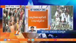 Kapu Leaders Protest With Black Flags In YS Jagan Padayatra at Chebrolu on Kapu Reservation | iNews - INEWS