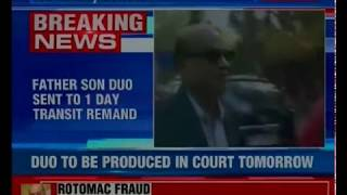 Rotomac owner Vikram Kothari & son sent to one day remand; to be produced in Lucknow court - NEWSXLIVE
