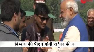 Modi in Varanasi; meets Differently-Abled people - ZEENEWS