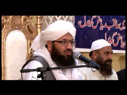 Al Fareed Conference Part 6 of 13