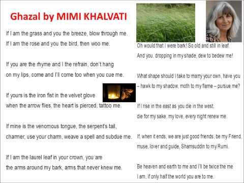 Ghazal introduced and read by Mimi Khalvati