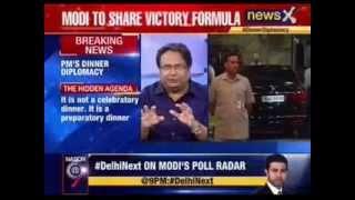 PM Narendra Modi dinner diplomacy - NEWSXLIVE
