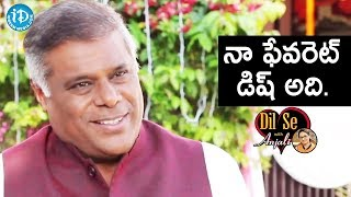 Ashish Vidyarthi About His Favorite Food || Dil Se With Anjali - IDREAMMOVIES