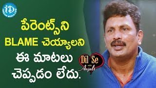 I Don't Want To Blame Parents - GR Kiran Reddy | Dil Se With Anjali | iDream Movies - IDREAMMOVIES