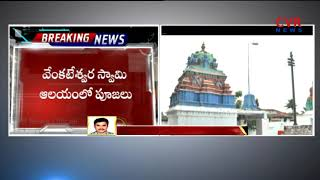 CM KCR To File Nomination Today | CVR News - CVRNEWSOFFICIAL