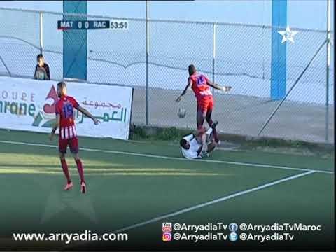 المغرب التطواني 1-1 الراسينغ البيضاوي «الدورة العاشرة»(هدفا المواجهة)