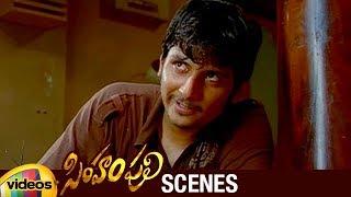 Jiiva Plans Revenge on his Brother | Simham Puli Telugu Movie Scenes | Divya Spandana | Singam Puli - MANGOVIDEOS