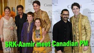 Shah Rukh, Aamir meet Canadian PM Justin Trudeau - IANSLIVE