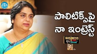 Sailaja Kiran About Her Interest In Politics || Business Icons With iDream - IDREAMMOVIES