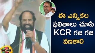 Utham Kumar Reddy In Support of DK Aruna At Gadwal | #TelanganaElections2018 | Uttam News|Mango News - MANGONEWS