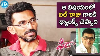 I Want To Thank Dil Raju For Supporting Me - Sekhar Kammula || Talking Movies With iDream - IDREAMMOVIES