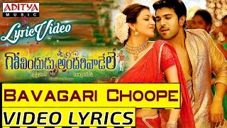 Bavagari Choope Video Song With Lyrics - Govindudu Andarivaadele Songs - ADITYAMUSIC