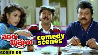 Iddaru Mitrulu Movie Best Comedy Scene 9 | ఇద్దరు మిత్రులు | Chiranjeevi | Sakshi Sivanand - RAJSHRITELUGU