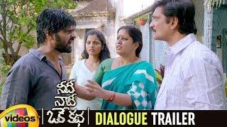 Needi Naadi Oke Katha Movie DIALOGUE TRAILER | Sree Vishnu | Satna Titus | Nara Rohit | Mango Videos - MANGOVIDEOS