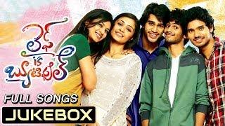 Life Is Beautiful Full Songs - Jukebox