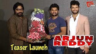 Arjun Reddy Movie Teaser Launch    Vijay Devarakonda    #ArjunReddy - TELUGUONE