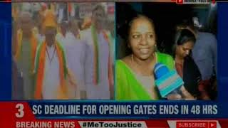 Sabarimala issue: BJP stages massive protest in Thiruvananthapuram, is it hindu pride or prejudice? - NEWSXLIVE