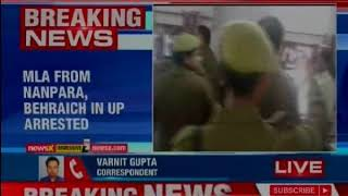 MLA from Nanpara, Bahraich in UP arrested for allegedly beating a Tehsildar - NEWSXLIVE