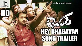 NTR's Temper Hey Bhagavan song trailer - idlebrain.com - IDLEBRAINLIVE