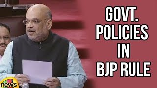 Amit Shah over Government Policies in BJP Rule | Parliament Sessions Updates | Mango News - MANGONEWS