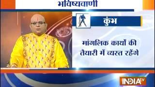 Bhavishyavani | October 25, 2014 -  AQUARIUS - INDIATV