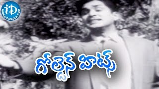 Shanti Nivasam Movie Golden Hit Song    Come Come Come Song    ANR, Devika   Ghantasala - IDREAMMOVIES