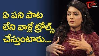 ఏ పనీ పాటా లేనివాళ్ళే ట్రోల్స్ చేస్తుంటారు..| Eesha Rebba Interview | TeluguOne - TELUGUONE