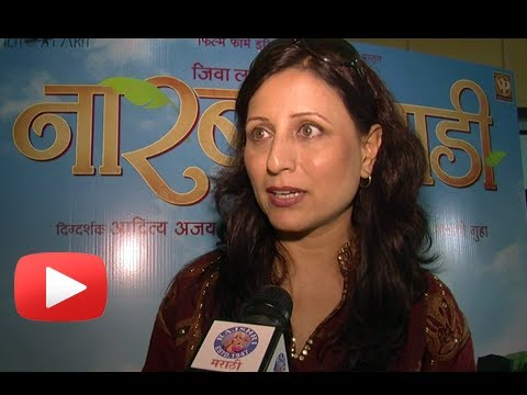 Marathi Movie Narbachi Wadi - Special Interview With Kishori Shahane