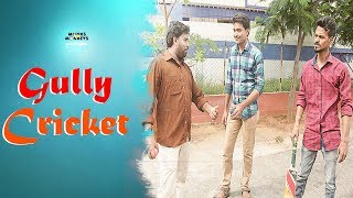 Gully Cricket Latest Comedy Short Film | 2017 Telugu Funny Short Films | Monks and Monkeys - YOUTUBE