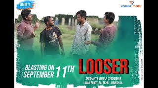 LOOSER SHORT FILM  TRAILER  ||  TELUGU SHORT FILM  || - YOUTUBE