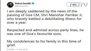 मनोहर पर्रिकर के निधन पर राहुल गांधी ने जताया शोक - NDTVINDIA